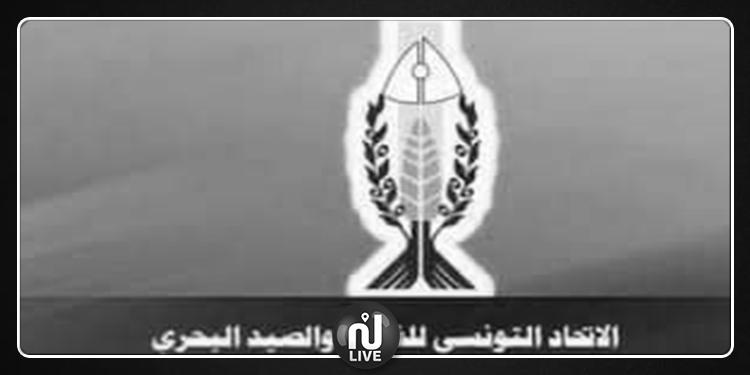إتحاد الفلاحين يؤكد حاجه تونس إلى وحدة الصف إثر وفاة رئيس الجمهورية