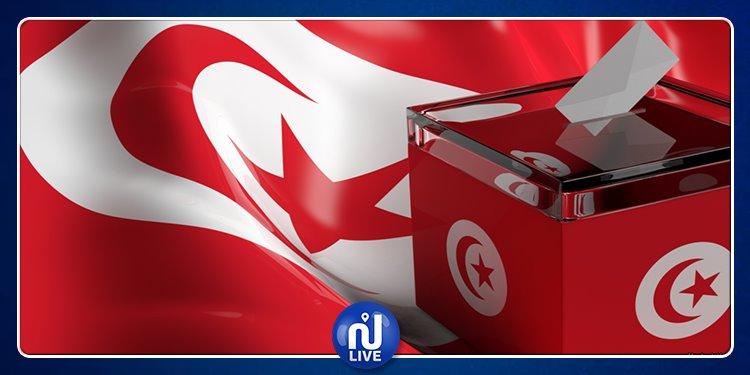 المحكمة الإدارية تتلقى 20 طعنا في الترشح للانتخابات