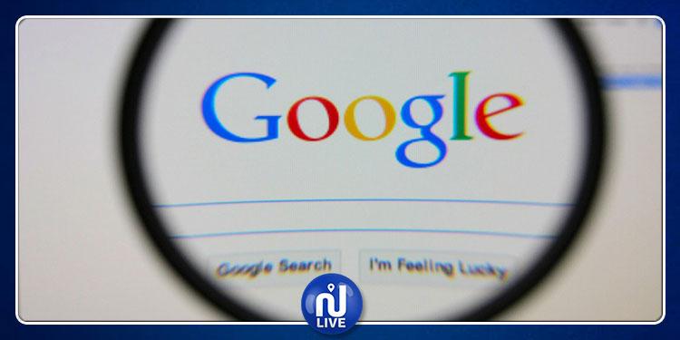 بيانات مئات الآلاف من مستخدمي غوغلتحت خطر التسريب