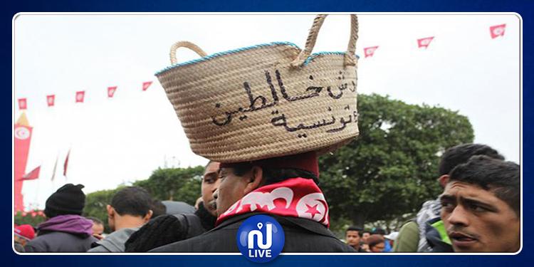 ارتفاع تداين التونسيين لدى البنوك