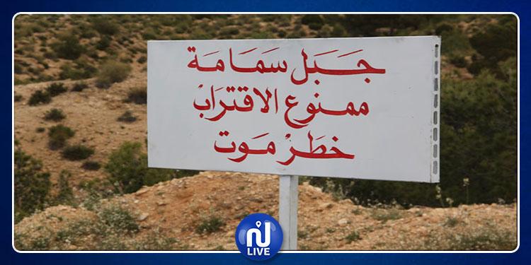 وزارة الدفاع تحذر المواطنين من التواجد بالمناطق العسكرية المغلقة والحدودية العازلة