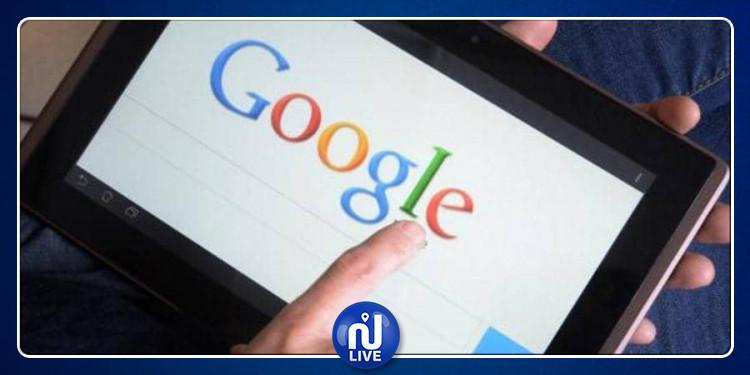 خلل في خدمات 'غوغل' حول العالم
