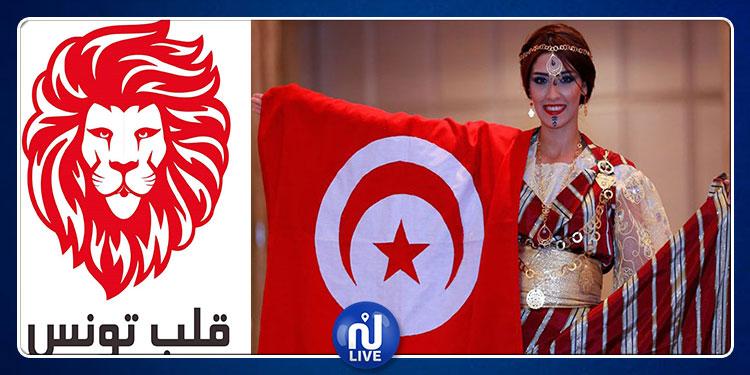 ''قلب تونس'' يهنئ المرأة التونسيّة بعيدها الوطني