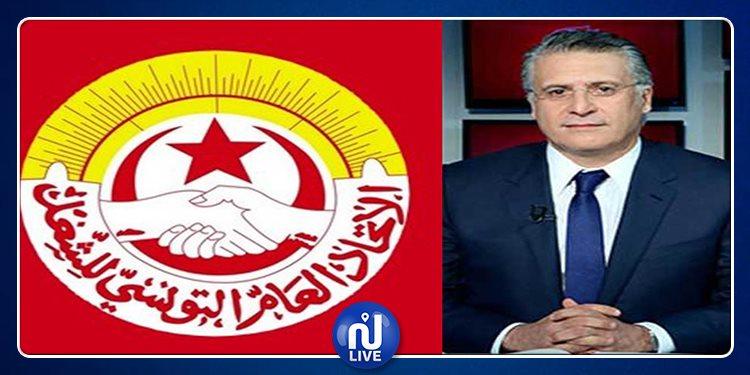 اتحاد الشغل يدعو إلى توضيح ملابسات إيقاف المرشح للرئاسة نبيل القروي