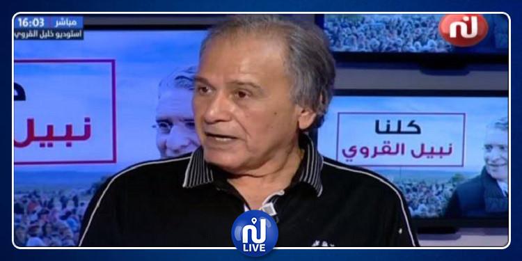 الهاشمي الحضيري: اعتقال نبيل القروي كشف كل الحقائق وفضح عديد الأشخاص