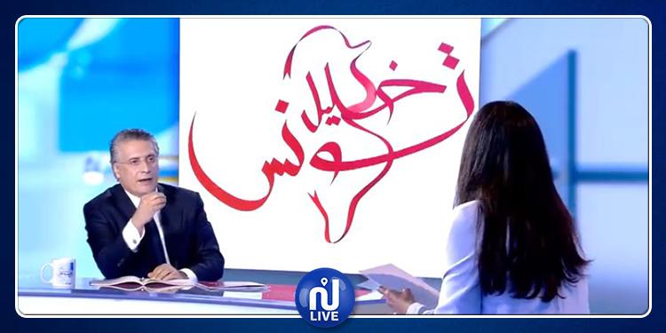 نبيل القروي: ''درت تونس الكل  في 3 سنين .. وإذا كان الحبيب بورقيبة مشى لـ200 بلاصة أحنا مشينا لـ400 ''