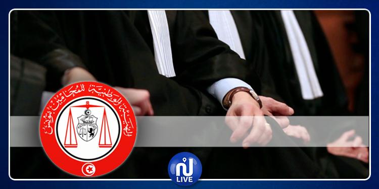 هيئة المحامين تطالب المجلس الأعلى للقضاء ووزارة العدل بالتصدي لمحاولات توظيف القضاء لمصالح سياسية