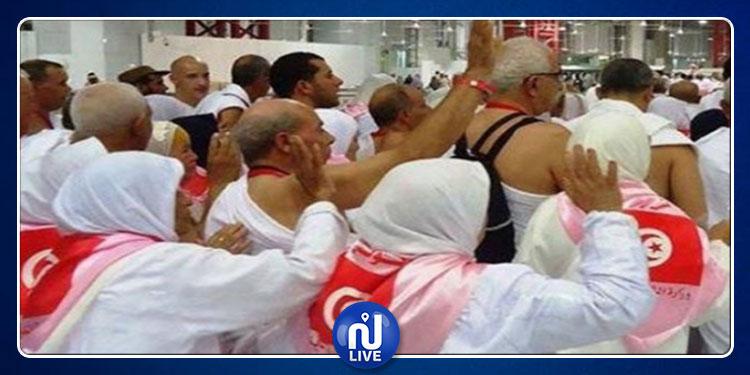 مطار تونس قرطاج :  وصول أول طائرة  من البقاع المقدسة