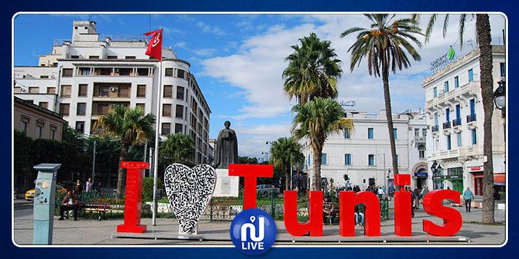 تقرير:  تونس تمتلك مدينة ذكية واحدة