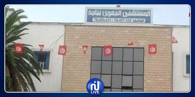 باجة: احتجاجات اثر الإعتداء على ناظر المستشفي بشفرة حلاقة