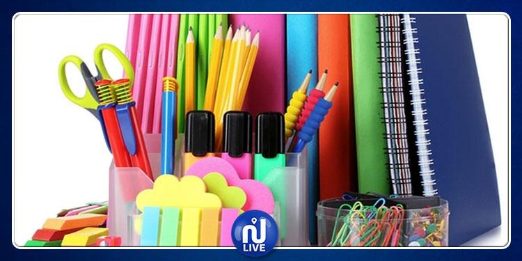 وزارة التجارة : كافة الأدوات المدرسية  متوفرة قبل العودة المدرسية بـ 10 أيام