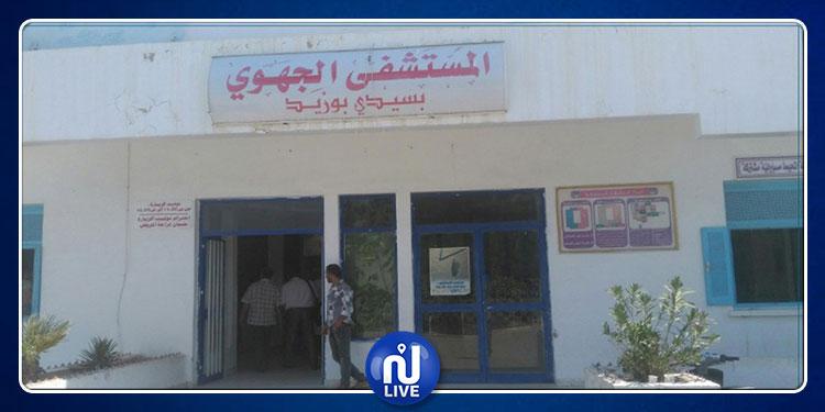 المستشفى الجهوي بسيدي بوزيد : ''السكانار'' معطب منذ أشهر