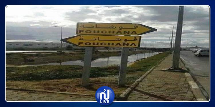 أهالي فوشانة ينفذون وقفة احتجاجيه ويقطعون الطريق من أجل التشغيل