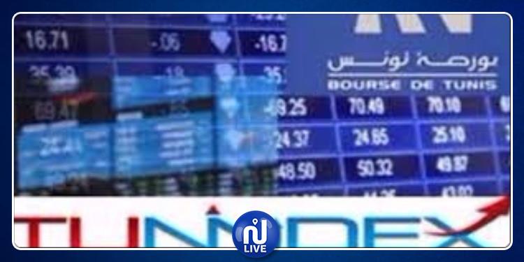 توننداكس لبورصة تونس يغلق حصة اليوم على تراجع بنسبة 0,20 بالمائة
