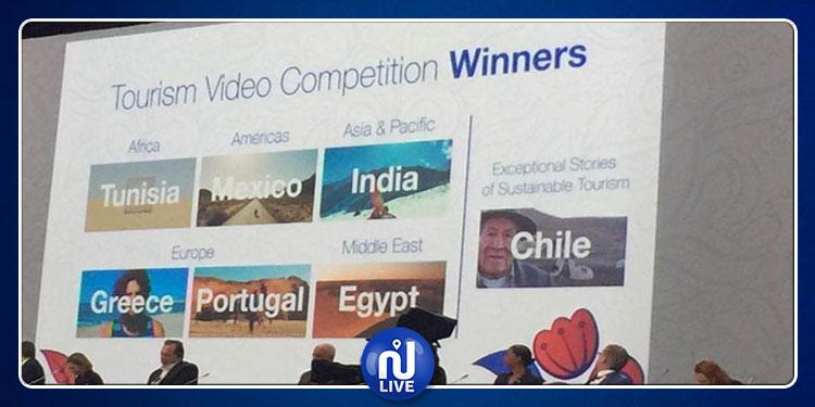 تونس تتوجبأفضل فيديو ترويجي للسياحة  في إفريقيا