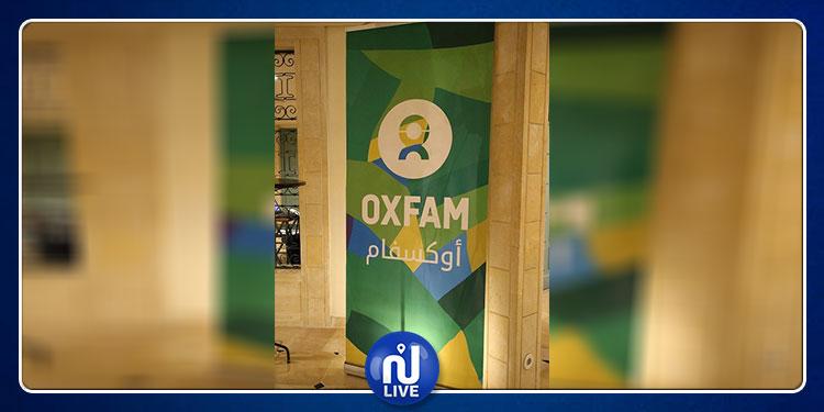 أوكسفام تنظم أياما دراسية حول تحسين ظروف عمل المرأة في القطاع الفلاحي