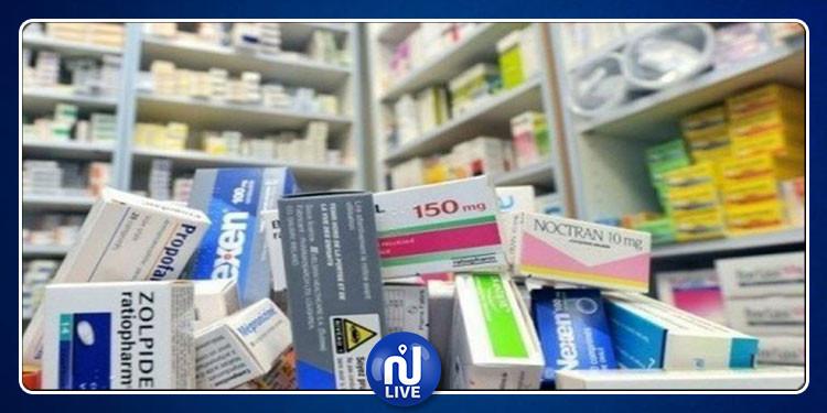 القيروان: الكشف عن شبكة تهريب أدوية تقودها امرأة.. و تورّط فيها طبيب وصيدلي