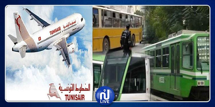 الجامعة العامة للنقل تحذّر من الوضع الكارثي لقطاع النقل في تونس