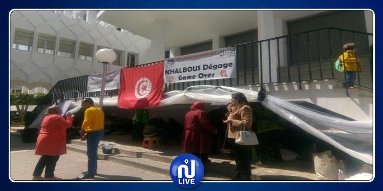 رابطة حقوق الانسان تدين إجراءات التضييق على الأساتذة الجامعيين المعتصمين بمقر الوزارة