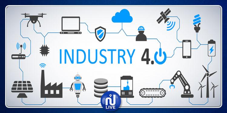 شراكة تونسية - ألمانية  لصناعة''4.0Industry '' في تونس