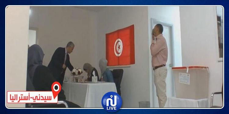 الانتخابات الرئاسية: مكتب اقتراع سيدني يفتح أبوابه (فيديو)