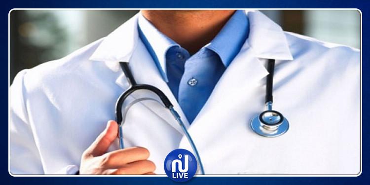 تنظيم يوم تكويني إقليمي في علاج الحروق والجروح البليغة لفائدة الإطارات الطبية وشبه الطبية بزغوان
