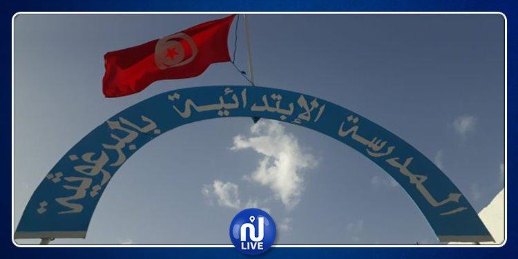 قبلي: المواطنون يبنون مدرسة ويطلبون دعمها من وزارة التربية