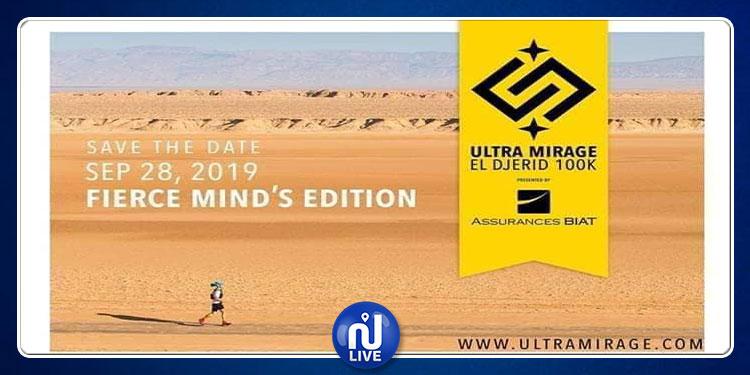 توزر: مراطون اليترا ميراج الجريد تظاهرة رياضية لدعم والتعريف بالسياحة الصحراوية