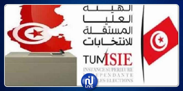 هيئة الإنتخابات: من الصعب جدا الإعلان عن نتائج الإنتخابات الرئاسية اليوم