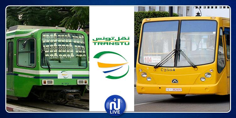 تدشين الوكالة التجارية التابعة لشركة نقل تونس بالمروج 4