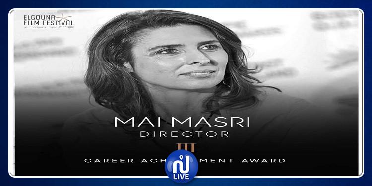 جائزة الإنجاز الإبداعي فى مهرجان الجونة للمخرجة الفلسطينية مى مصرى