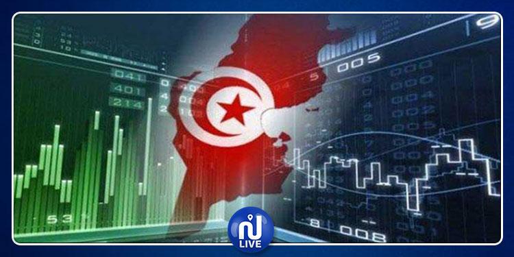 وكالة التصنيف الياباني واستثمار المعلومات تُبقي على تصنيف تونس السلبي