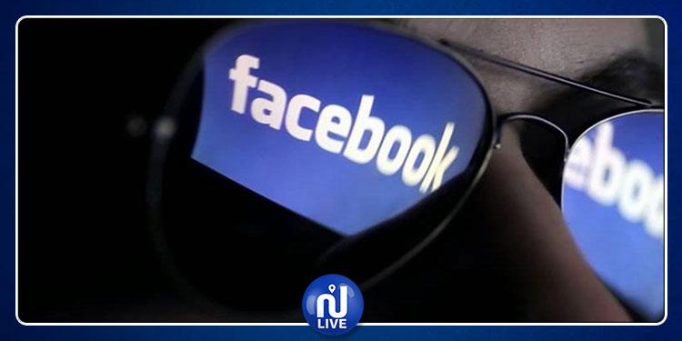 نظارات افتراضية من فايسبوك كبديلللهواتف الذكية !