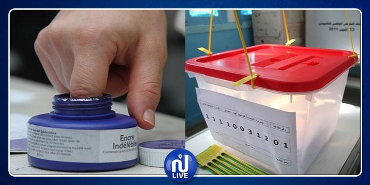 سليانة: توزيع المواد الانتخابية على 192 مركز اقتراع