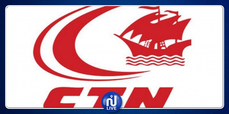 CTN: Report de 2 traversées du Car-Ferry ''Carthage''