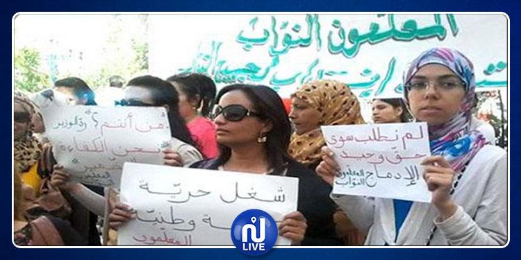 المعلمون النواب يحتجون بمحيط وزارة التربية