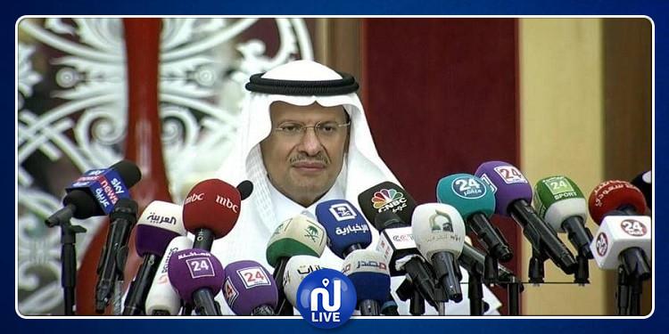 السعودية: إعلان عودة إمدادات النفط لما كانت عليه قبل الهجوم