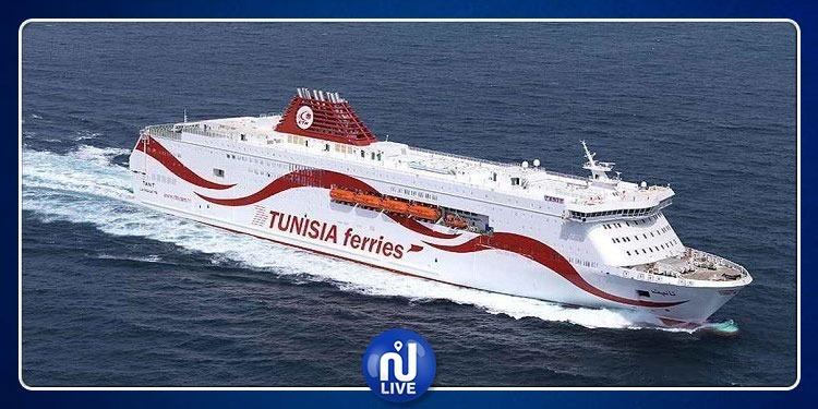تغيير في توقيت رحلتي سفينة قرطاج إلى مرسيليا وجنوة