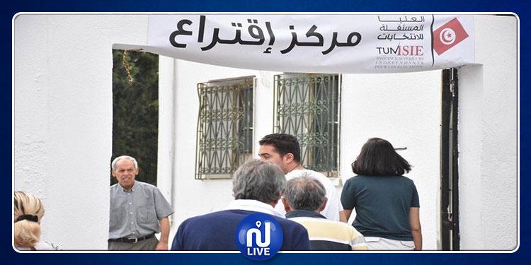 رئاسية 2019 - سوسة :  توزيع أموال في محيط مراكز الاقتراع