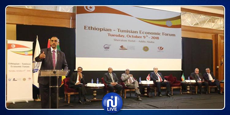 إفتتاح المنتدى الاقتصادي التونسي الأثيوبي بأديس أبابا