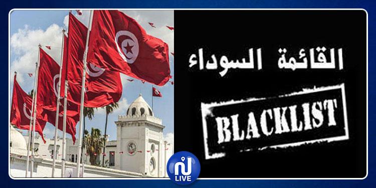 ''غافي'' تحسم غدا  في ملف سحب تونس من القائمة السوداء