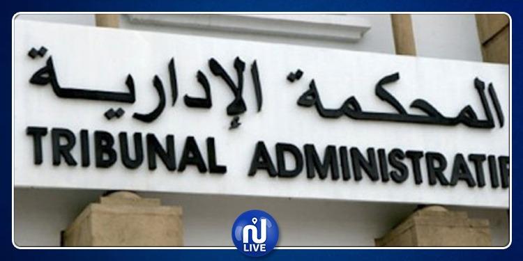 أعوان وإطارات المحكمة الإدارية في إضراب