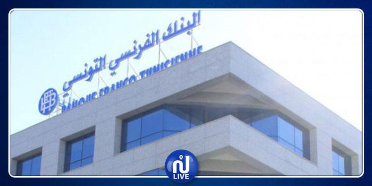 معز الجودي: الشاهد أقر منذ 2017 بأن ''فضيحة البنك الفرنسي التونسي'' ملف فساد ولم لم يتخذ أي إجراء