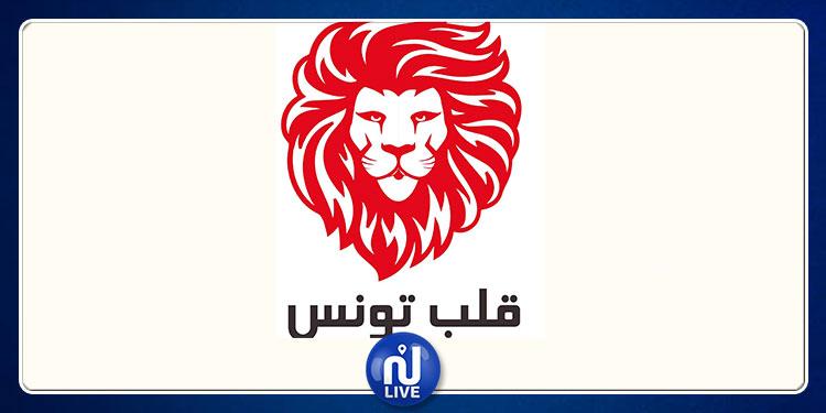 قلب تونس يطالب بالإفراج الفوري عن نبيل القروي