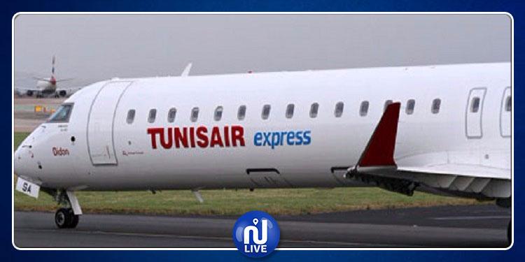 التونيسار تقتني 3 طائرات جديدة