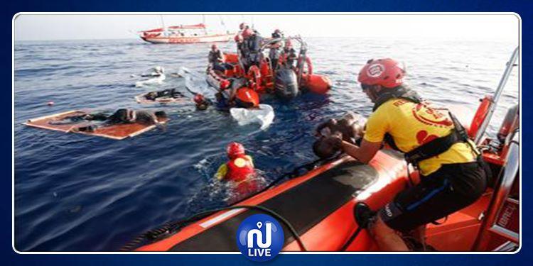 غرق 7 وإنقاذ 3 مهاجرين بسواحل المحمدية