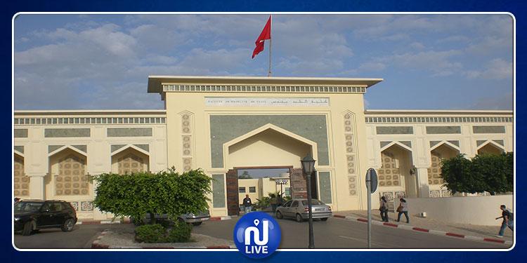 بعد حرمان طالب من الدراسة بسبب تدوينة على ''فايسبوك''.. طلبة كلية الطب بتونس يحتجون