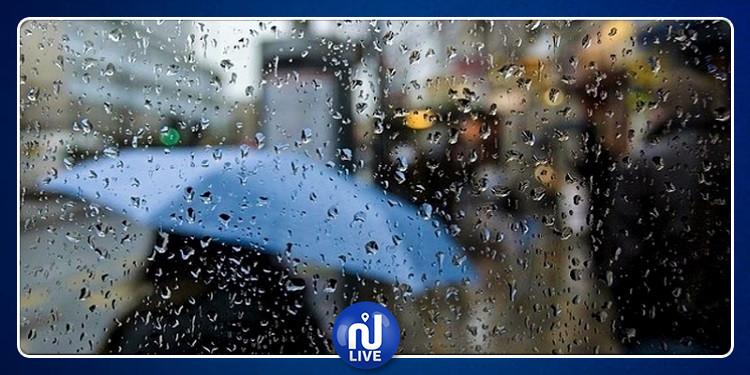 طقس الليلة: الحرارة تنخفض إلى 20 درجة مع أمطار وإمكانية تساقط البرد ببعض الجهات