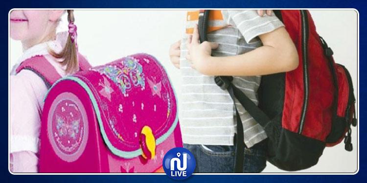 كيف تحمي إبنك من آلام الظهر بسبب ثقل حقيبته المدرسية؟