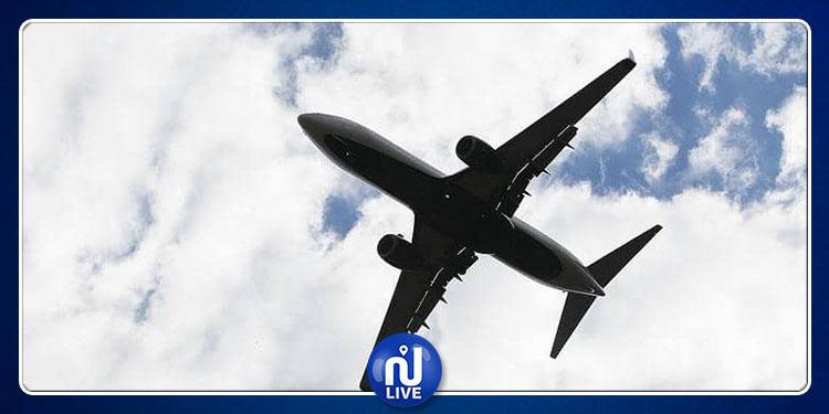 إلغاء رحلة طيران إلى فيينا بسبب 250 يورو!